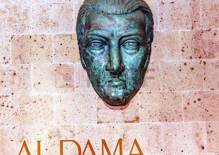 Busto Juan Aldama