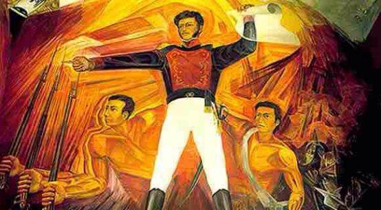 Vicente Guerrero, insurgente mexicano