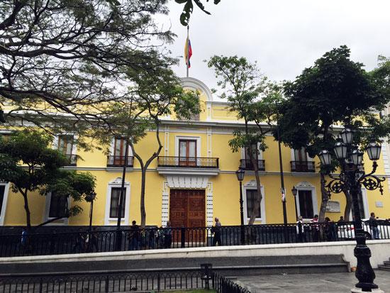 Cabildo de Caracas en la actualidad