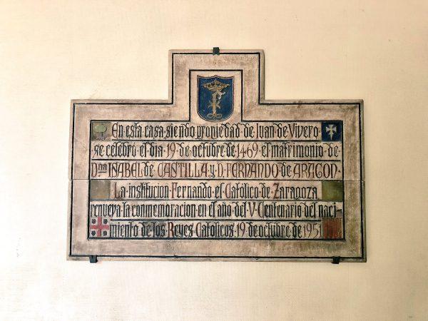 Lugar del matrimonio de los Reyes Católicos